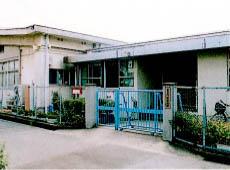 芥川保育園の画像1