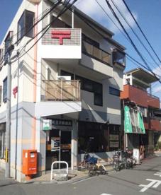 高槻深沢郵便局の画像1