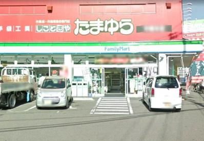 ファミリーマート南中振三丁目店の画像1
