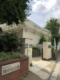 品川区立荏原第五中学校の画像3