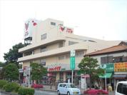 コモディイイダ 鶴ヶ島店