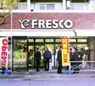 フレスコ 北山店