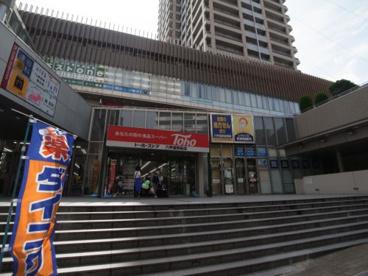 (株)トーホー 六甲道駅前店の画像1