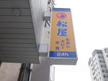 松屋 御影店