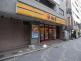 松屋 岡本店