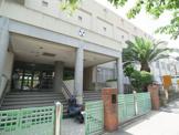 神戸市立 灘小学校