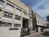神戸市立 成徳小学校