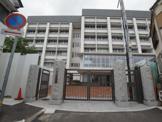 筒井台中学校