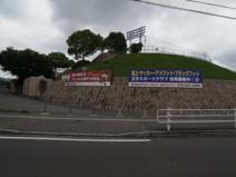 王子スタジアム