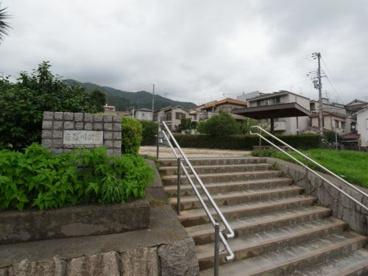 青谷川公園の画像1