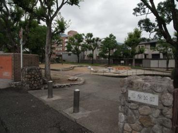 篠原公園の画像1