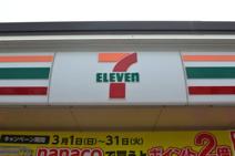 セブン−イレブン神戸福住通4丁目店