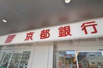 (株)京都銀行 六甲道支店