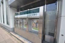 三井住友銀行・六甲支店