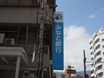 (株)みなと銀行 水道筋支店