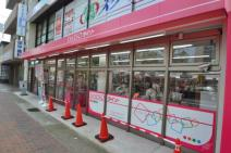 ザ・ダイソーウェルブ六甲道店