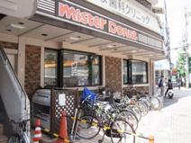 ミスタードーナツ・六甲道ショップ