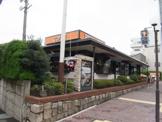 ロイヤルホスト 西灘店