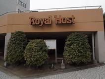 ロイヤルホスト 摩耶店