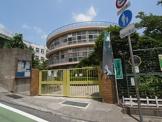神戸市立 美野丘小学校