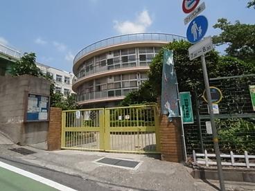 神戸市立 美野丘小学校の画像1
