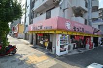 もっこす石屋川店
