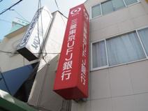 (株)三菱東京UFJ銀行 住吉支店