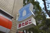 ファミリーマート 御影塚町店