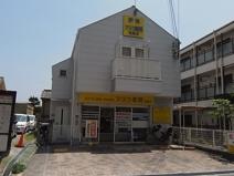 アスク薬局海星店