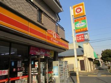 ヤマザキYショップ 神明店の画像1