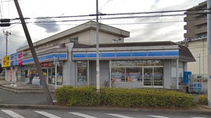 ローソン 幕張免許センター店の画像1