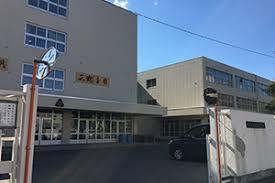 札幌市立向陵中学校の画像1