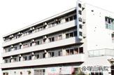 帝塚山病院