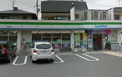 ファミリーマート交野私部店の画像1