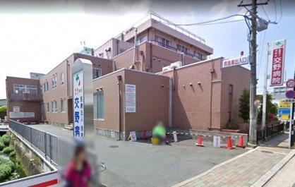 社会医療法人 信愛会 交野病院の画像1