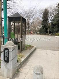 鶴巻南公園の画像1
