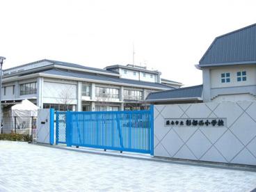 茨木市彩都西小学校の画像1