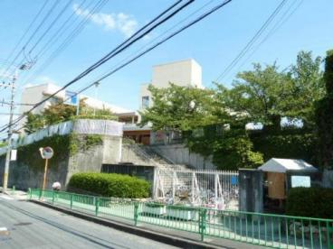茨木市立沢池小学校の画像2