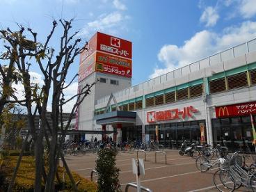 関西スーパー西冠店の画像
