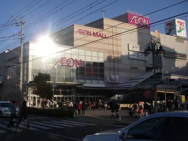 イオン 津田沼店の画像1
