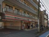 セブン-イレブン大和桜ヶ丘西口店