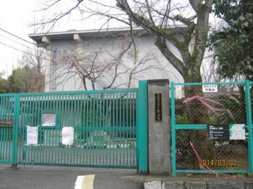京都市立宇多野小学校の画像1