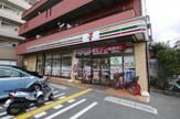 セブンイレブン 宝塚湯本町店