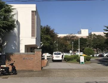 東邦大学の画像1