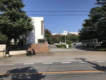 東邦大学の画像2