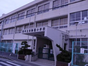 堺市立東陶器小学校の画像1
