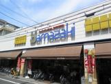 スーパーヤマザキ 三筋店