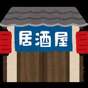 (株)宮崎銀行 庄内出張所の画像4