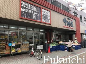 平井中村屋 小松川店の画像1