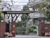 京都市立旭丘中学校
